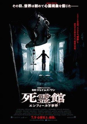 20160513-shiryoukan-poster.jpg