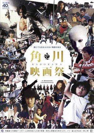 20160516-kadokawa-main.jpg