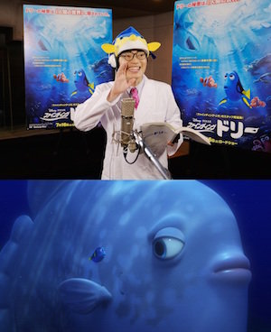 20160602-FindingDory.jpg