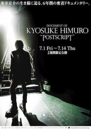 20160603-KH-poster.jpg