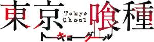 20160617-tokyoghoul-rogo.jpg