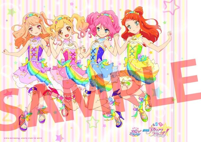 20160623-aikatsu-ps-th-th.jpg