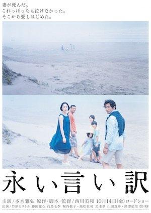 20160624-nagaiiiwake.jpg