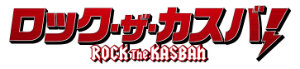 20160624-rockthekasbah-rogo.jpg