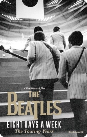 20160628-beatles-sub1-th.jpg