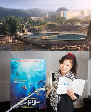 20160705-FindingDory.jpg