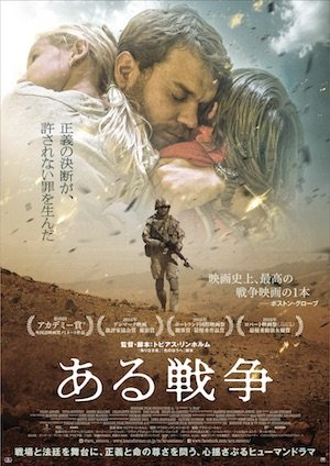 20160715-Awar-poster.jpg