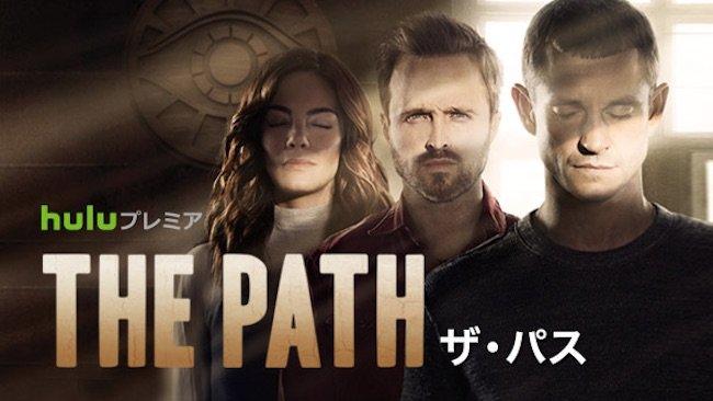 20160810-ThePath-key.jpg