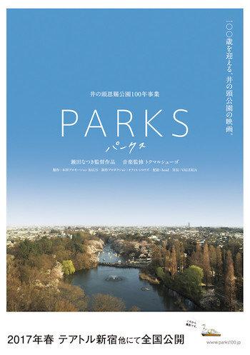 20160819-parks-postar.jpg