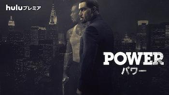 20160829-POWER-keyart.jpg