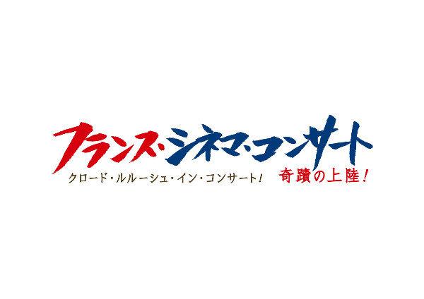 20160912-rurusyu-logo.jpg