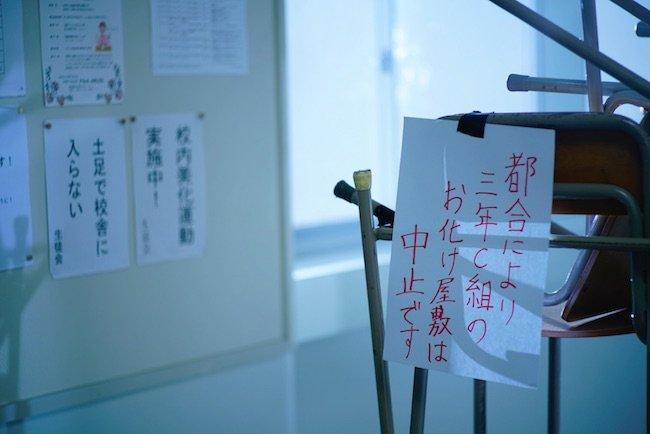 20161004-tokuyama-sub3.jpg