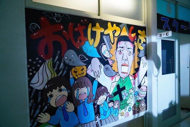 20161004-tokuyama-sub7.jpg