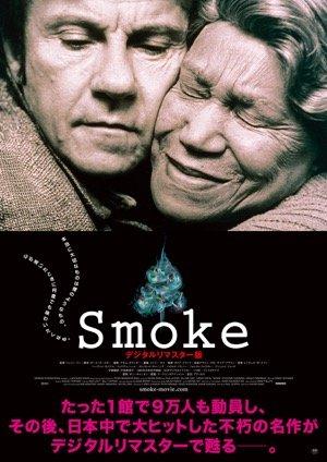20161014-smoke-p-th-.jpg