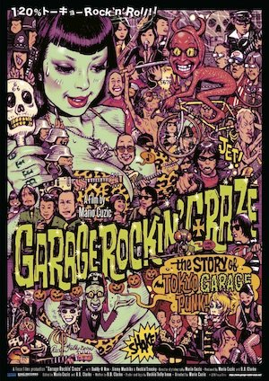 20161021-GarageRockinCraze-visual.jpg