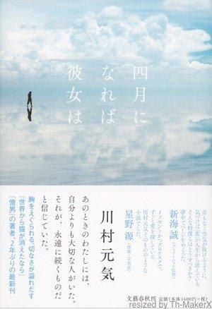 20161101-sigatuninarebakanojyoga-th.jpg