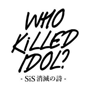 WHO KiLLED IDOL