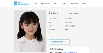20161202-ichihara-main.jpg