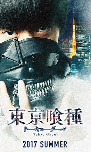 20161213-TokyoGhoul-sub1.jpeg
