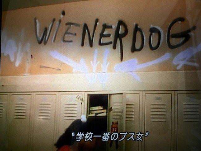 20161213-WienerDog-sub1.jpg