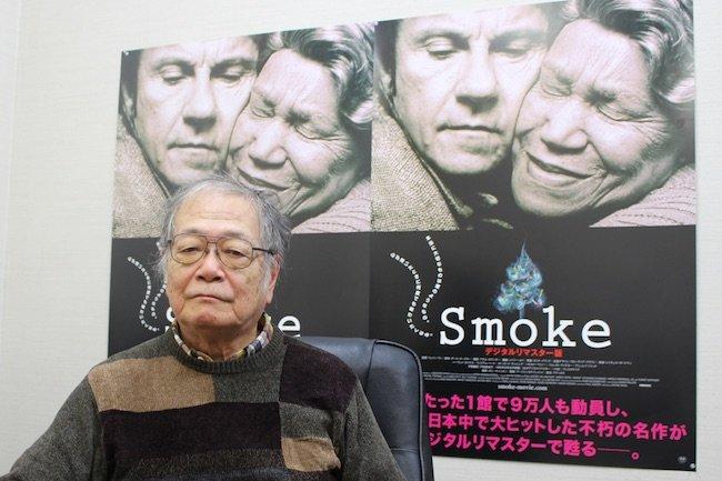 20161217-Smoke-sub4.jpg