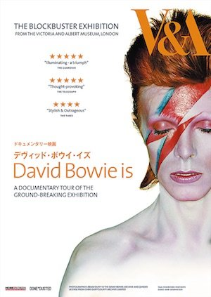 20161231-DavidBowieIs-artwork.jpg