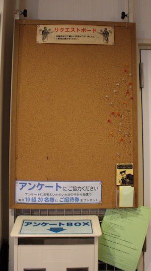 20170102-waseda-sub2.JPG