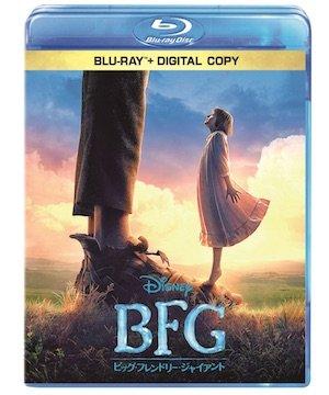 20170119-BFG-package.jpg
