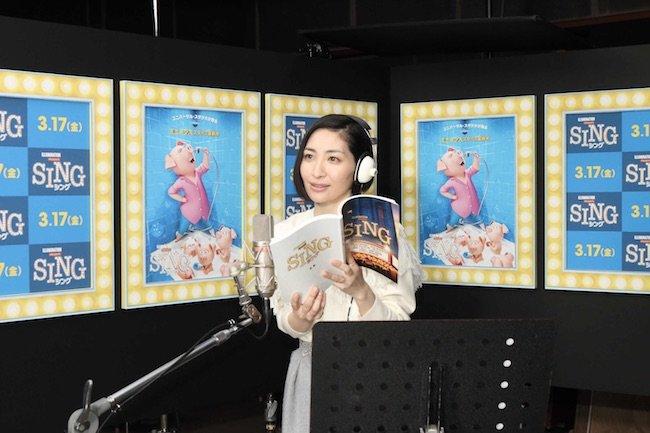 20170130-SING-sakamoto.jpeg
