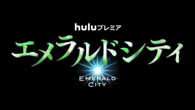 20170131-emeraldsub5.jpg
