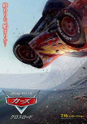 20170207-cars.jpg