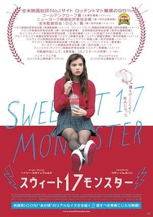 20170214-TheEdgeOfSeventeen-poster.jpeg