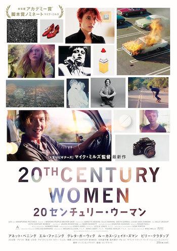 20170216-20centurywomen-main1.jpg