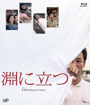 20170217-fuchi-bdt-th.jpg