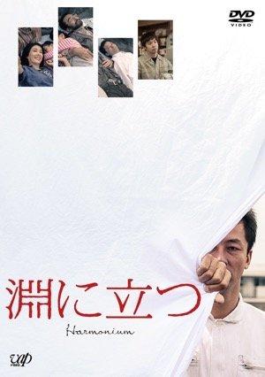 20170217-fuchi-dvd-th.jpg
