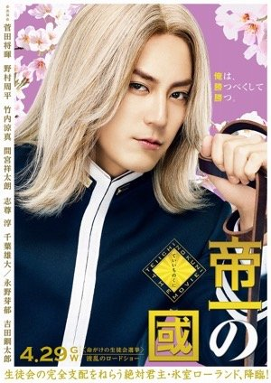 20170222-teiichi-himuro-th.jpg