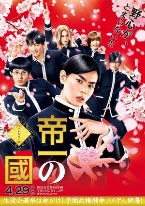 20170222-teiichi-p-th.jpg