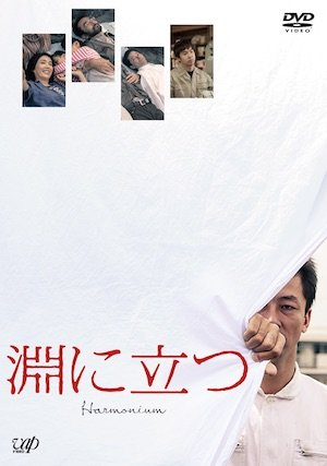 20170226-fuchi-DVD.jpeg