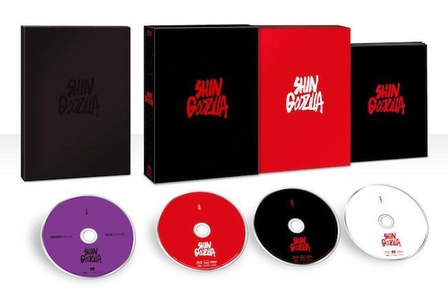 20170302-godzilla-Bluray-5.jpg