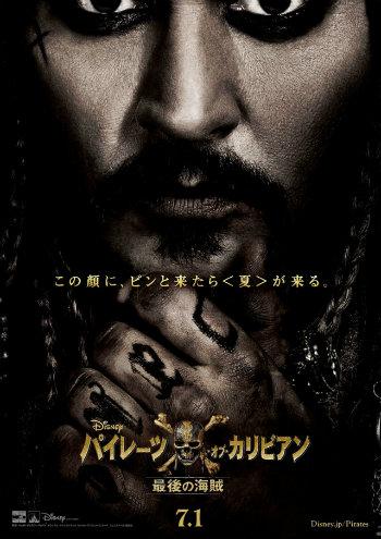 20170308-pirates.jpg