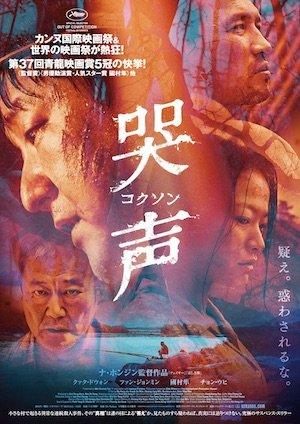 20170310-kokuson-poster.jpg