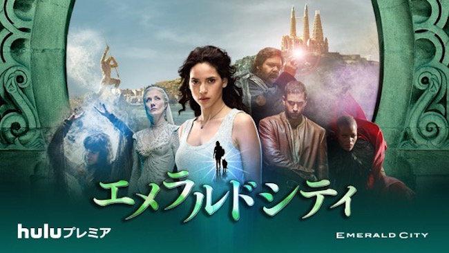 20170313-Emerald-s1-th.jpg