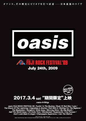 20170317-oasis-ps.jpg