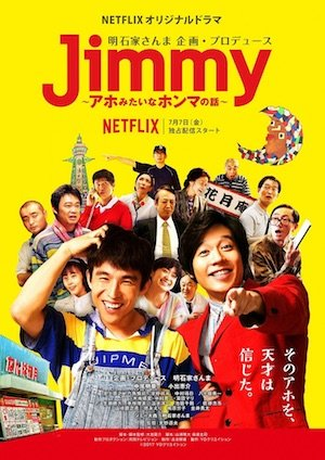 20170405-Jimmy.jpg