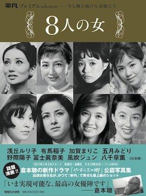 20170405-yasuragi.jpg