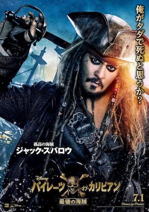 20170425-PIRATES-postar-js.jpg