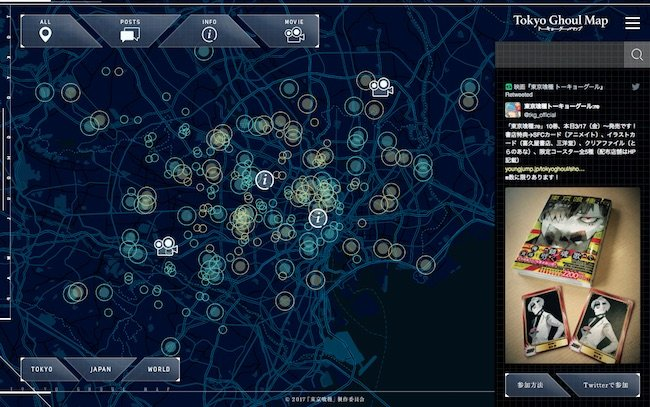 20170426-tokyoghoul-map1.jpg