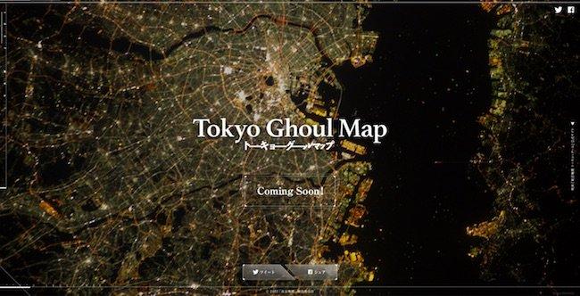 20170426-tokyoghoul-map3.jpg