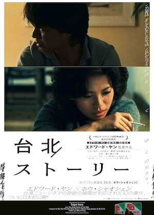 20170505-taipei-poster.jpeg
