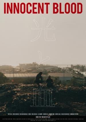 20170517-hikaritoti-poster-th.jpg